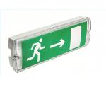 Evakuatsioonivalgusti      (1h toimisajaga)